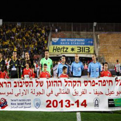Israeli club's fans rewarded by prize