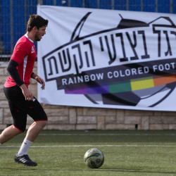 Fare member holds first-ever anti-homophobia match in Israel