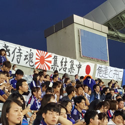 AFC recognise Japanese Rising Sun flag as discriminatory