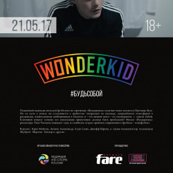 Film screening and interactive discussion to mark IDAHOT in Russia